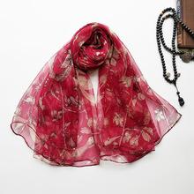 新式中fo年女士长方sa真丝丝巾薄式柔软透气桑蚕丝围巾披肩