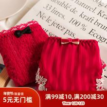 外贸日系 本命年大红色 甜fo10蕾丝性sa腰三角纯棉女士内裤