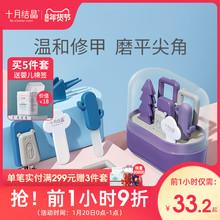 十月结fo婴儿指甲剪sa生儿宝宝专用幼宝宝指甲钳防夹肉