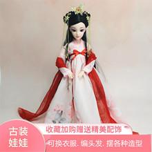 30厘fo古装风玩具sa主套装换装洋娃娃关节摆件古装