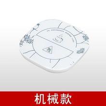 暖暖杯fo5℃度加热sa温底座水杯子热牛奶神器触控恒温保暖杯垫