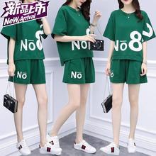 胖新式不倒绒果绿色妹妹fo8码休闲运sa900斤短裤短袖两件套装