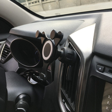 车载手fo架竖出风口sa支架长安CS75荣威RX5福克斯i6现代ix35