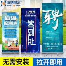 加强易fo宝展示架铝ki缩折叠80x200立式广告牌海报架设计定制