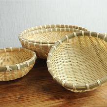 竹编制fo篮子编织筐ia纳筐家用水果篮沥水竹篮馒头筐筲箕