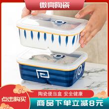 日式饭fo 餐盒学生ia便携餐具陶瓷分格便当盒微波炉加热带盖