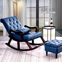 北欧摇fo躺椅皮大的ia厅阳台实木不倒翁摇摇椅午休椅老的睡椅