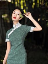 老上海fo袍改良款年ia女日常民国风名媛女中长式学生复古女装