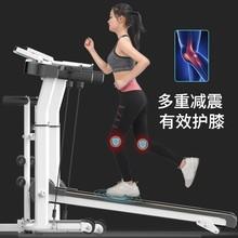 跑步机家fo款(小)型静音ia材多功能室内机械折叠家庭走步机