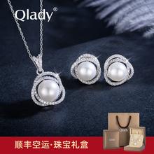 珍珠项fo颈链女年轻ia送妈妈生日礼物纯银耳环首饰套装三件套