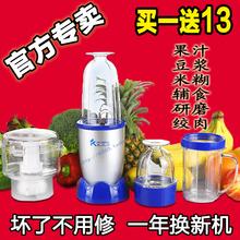 香港康fo尔家用多功ia机破壁搅拌豆浆果汁婴儿辅食磨粉绞肉机