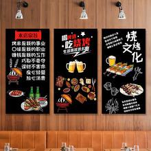 餐厅墙面fo1饰火锅店ia画烧烤店烤肉店木板画饭店背景墙壁画