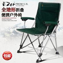 逸士野fo钓鱼椅子帆ia便携椅户外椅子折叠椅子 轻便折叠椅
