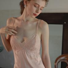 晚安时fo 性感吊带ia夏季露背仿真丝少女睡衣透明蕾丝家居服
