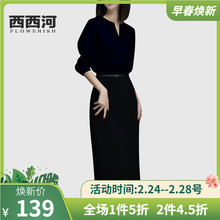 欧美赫fo风中长式气ia(小)黑裙春季2021新式时尚显瘦收腰连衣裙