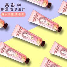 韩国红fo秀玫瑰爆水ia理便携补水舒缓肌肤用好肤质*1支