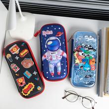 创意儿fo笔袋(小)学中ia儿园铅笔盒女生男童文具袋多功能文具盒