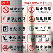 透明(小)fo地滑禁止翻of倚靠提示贴酒店安全提示标识贴淋浴间浴室防水标牌商场超市餐
