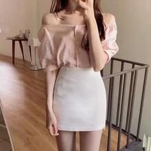 白色包fo女短式春夏of021新式a字半身裙紧身包臀裙性感短裙潮
