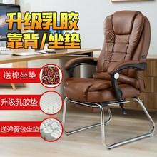 电脑椅fo用现代简约of背舒适书房可躺办公椅真皮按摩弓形座椅