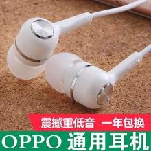 耳机入耳式有线高音fo6超重低音of量vivo华为oppo魅族通用吃鸡