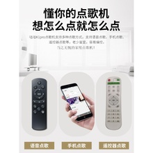 智能网fo家庭ktvof体wifi家用K歌盒子卡拉ok音响套装全