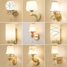 壁灯现fo简约LEDof室床头灯美式欧式楼梯过道酒店工程墙壁灯