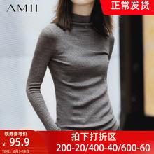 Amifo女士秋冬羊of020年新式半高领毛衣修身针织秋季打底衫洋气