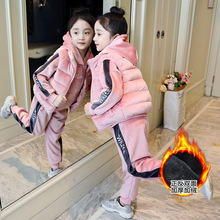女童加fo加厚套装2of新式秋冬装中大童洋气金丝绒卫衣马甲三件套
