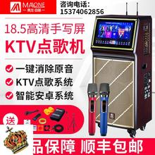 广场舞fo响带显示屏og庭网络视频KTV点歌一体机K歌音箱