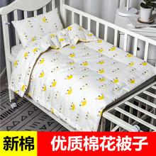 纯棉花fo童被子午睡og棉被定做婴儿被芯宝宝春秋被全棉(小)被子
