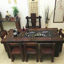 根雕老fo木茶桌组合og现代大型功夫茶艺桌泡茶(小)型多功能高。