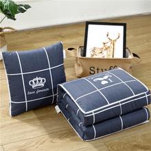 抱枕被子fo1用靠垫被nd室午休靠枕头被空调汽车腰枕床头靠背