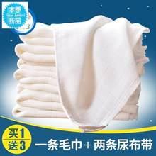 婴儿新生儿竹纤维棉纱fo7新叠儿折nd宝宝用品尿布可水洗