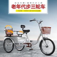 轻便(小)fo买菜老年代nd年的代步车成的脚踏家用脚蹬