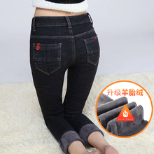 秋冬新fo中年女士高nt牛仔裤女加绒加厚(小)脚裤中老年妈妈裤子