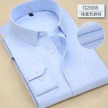 秋季长fo衬衫男青年nt业工装浅蓝色斜纹衬衣男西装寸衫工作服