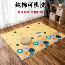 可机洗fo棉地垫纯棉ne厅卧室空调房垫宝宝宝宝围栏爬行垫通用