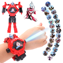 奥特曼fo罗变形宝宝ne表玩具学生投影卡通变身机器的男生男孩