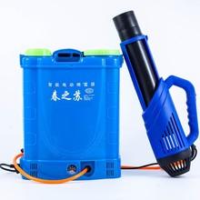 送风机fo风筒电动喷ne提弥雾机机器吹风筒果园背式喷药。