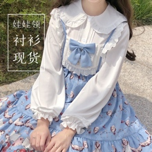 春夏新fo 日系可爱ne搭雪纺式娃娃领白衬衫 Lolita软妹内搭