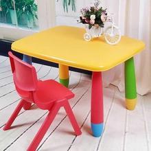 椅子吃饭桌fo套装儿童(小)ne儿园家用学习多功能玩具塑料宝宝桌