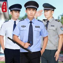 [fpbxt]2011新式保安工作服夏