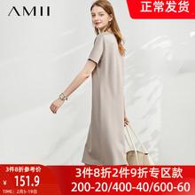 amifq极简主义旗ar装高端2021新式短袖直筒连衣裙子气质春夏季