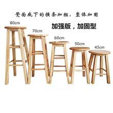 家用创fq实木咖啡厅bi艺酒吧椅现代简约欧式高脚凳吧台凳椅子