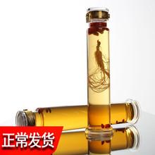 高硼硅fq璃泡酒瓶无hw泡酒坛子细长密封瓶2斤3斤5斤(小)酿酒罐