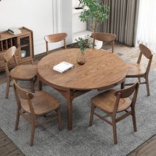 北欧白fr木全实木餐as能家用折叠伸缩圆桌现代简约餐桌椅组合