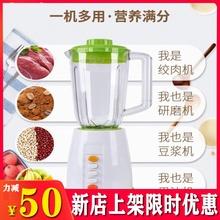 榨汁机fr用多功能豆as汁机搅拌机绞肉机料理机婴儿辅食破壁机