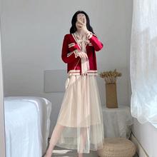 卡所2020春装新式时fr8气质复古as针织毛衣套装裙两件套