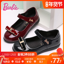 芭比童fr2020秋as宝宝黑色(小)皮鞋公主软底单鞋豆豆鞋